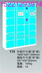 条码寄包柜¥上海条码寄包柜¥条码寄包柜价格¥条码寄包柜厂