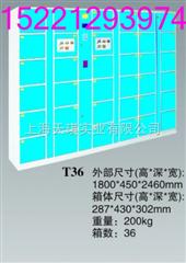 指纹识别储物柜¥上海指纹识别储物柜¥指纹识别储物柜价格¥指纹识别储物柜厂