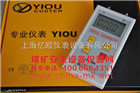 上海数字压力计|EO-1000PA|数字微压计