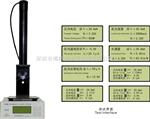 FL200A LED 光电参数综合测试仪