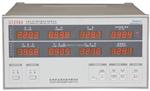 UI2060无极灯电子镇流器综合性能测试仪UI2060