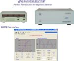 UI9730磁性材料动态分析系统UI9730