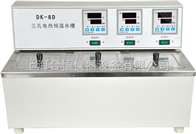 DK-8D三孔电热恒温水浴锅