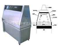 紫外线 耐候试验机