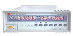 lk98蓝科LK98系列智能电量测量仪