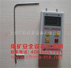 上海数字风速风压计|EO-100PA|数字压力风速计