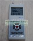 智能压力风速风量仪|ZCYB-2000HF|智能微压计