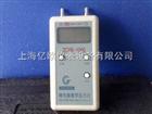 数字微压计|ZCYB-1000B|带电脑连接数字压力计