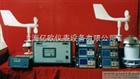 数字气象仪|ZC2-2|船舶气象仪