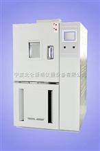 GDWJS高低温交变湿热试验箱  宁波源明仪器销售