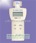 台湾TESEO-206|臭氧检测仪|臭氧分析仪