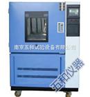 SC-800防尘风沙IP砂尘试验箱