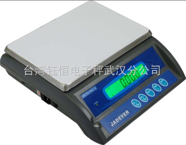 中国台湾钰恒计重秤JWE高精度计重秤