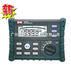 MS5203华仪 MASTECH数字绝缘电阻测试仪MS5203 兆欧表