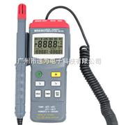 东莞华仪MS6503高精度数字温湿度表