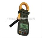 MS2201东莞华仪MS2201单相功率表