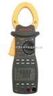MS2203东莞华仪MS2203三相智能钳形功率表