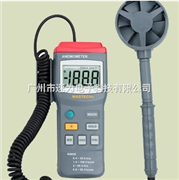 华仪MS6250原装数字风温仪器(带背光\数据保持) 全新正品