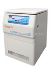 H2050R-1湘仪高速冷冻离心机