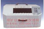 ZF-20C型|暗箱式紫外分析仪|ZF-20C