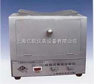 ZF-20D型|暗箱式紫外分析仪|zf-20d