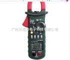 M9805G华仪M9805G数字交直流钳型表