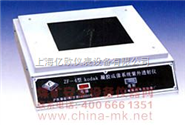 ZF-4型 |KODAK凝胶成像系统|紫外透射仪