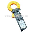 MS2006B华仪(MASTECH)MS2006B 漏电电流数字钳形表