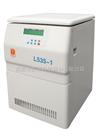 L535-1成都低速离心机
