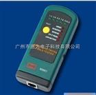 MS6811华仪 网络电缆测试仪 MS6811\测试电缆异端