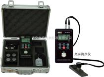 AT -601C小管徑測厚儀|超聲波測厚儀