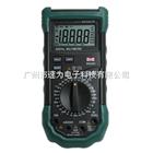 MS8265华仪 MS8265/4又1/2位 高精度全保护电路数字万用表 防烧表保护