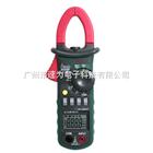 MS2008B华仪MS2008B 带温度电容交流电流测试钳形表