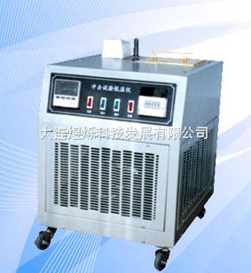 供应DWY-40冲击试验低温仪(槽)