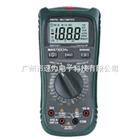 东莞华仪MS8260E 非接触电压探测 可测电容电感!