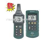 MS6818MasTech MS6818 专业线缆探测仪 0-2.5米