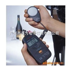 MS6610东莞华仪 数字照度计MS6610