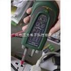 MS890东莞华仪MS8906多功能电压探测仪