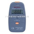 MS6501正品保证 东莞华仪 低温高精度接触式 温度测试仪 MS6501