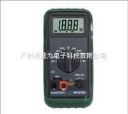 MY6013A便携式数字电容表
