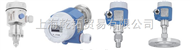 E+H压力传感器系列PMD70、PMD75、FMD76、FMD77、FMD78,E+H传感器