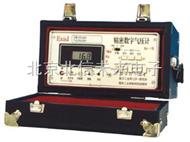HJ19-CPD2-20精密气压计 井下通风分析仪