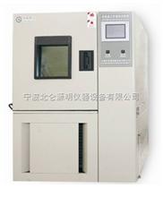 RGDJ-010汽车传动轴动态高低温交变试验箱