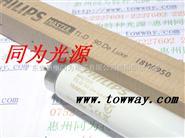 纺织厂对色灯管 TL-D 90 De Luxe 18W/965/950 品牌-飞利浦