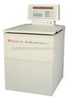 DL-6M成都大容量冷冻离心机