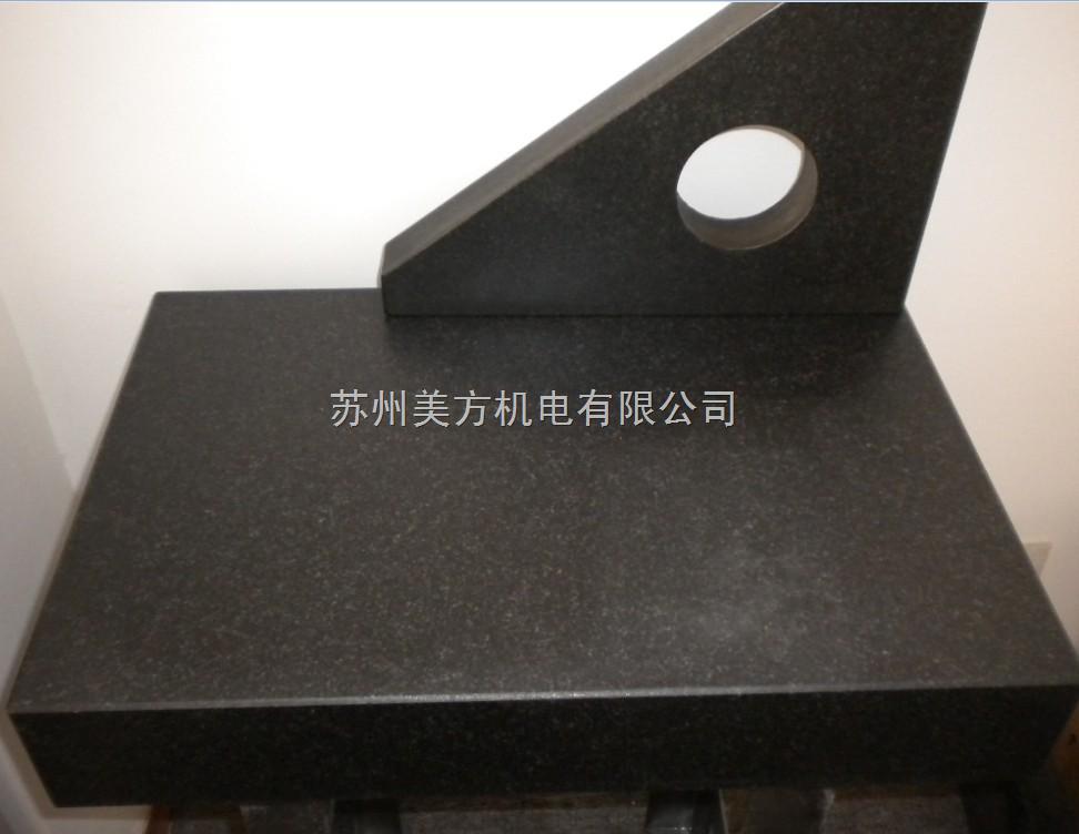 大理石测量平台大理石测量平台加工