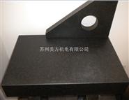 大理石测量平台加工