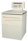 DL-5M成都低速冷冻离心机
