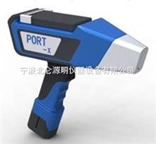 PORT-X100X熒光手持便攜式光譜儀  寧波代理銷售