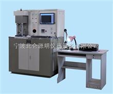 MRS-10A微机控制四球摩擦试验机 宁波源明仪器销售